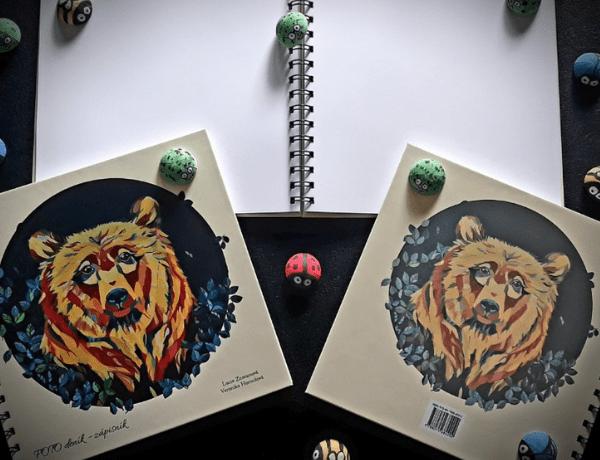Zakupte FOTO deník – zápisník a pomozte dobré věci